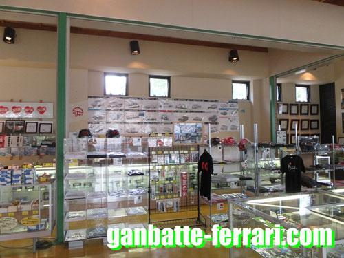 売店_ganbatte-ferrari