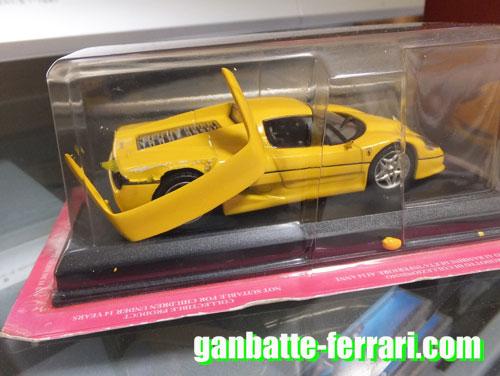 minicar_f50_ganbatte-ferrari